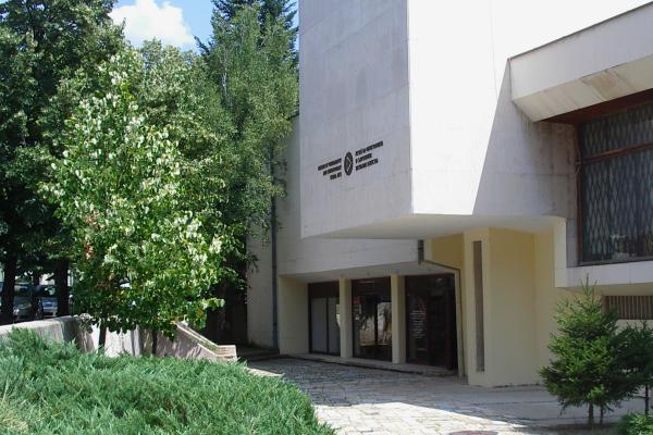 Музей на фотографията